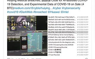 国内一医疗AI公司遭黑客入侵,被勒索21万:有哪些启示?