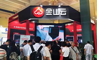专访金山云CEO王育林:路演好过预期 融资超5亿美元