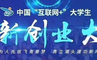 2020年深圳创新创业大赛又双叒来了!最高50万元奖金!