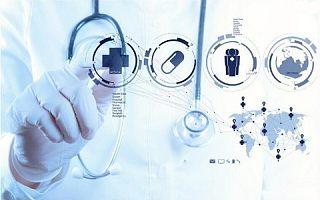2020年度青浦区科技发展基金<font>医疗卫生</font>项目的通知