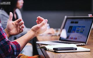 社交电商的用户转化体系思考(1):新用户引进及转化