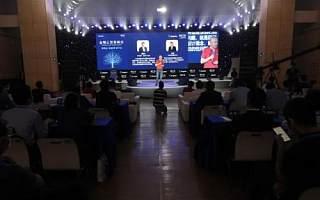 中国企业数字化转型的下一步――共生商业,人人管理