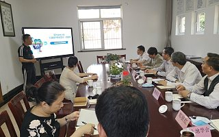 江苏省土地学会考察调研新北区土地科普基地项目申报准备工作
