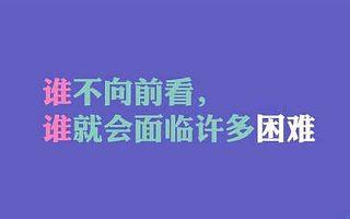 拥有免试条件的人应该从哪一科开始准备一级<font>消防</font>工程师考试?北京贤思学教育