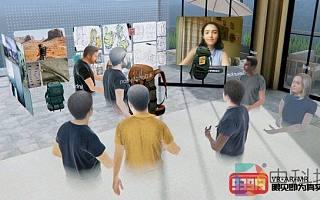 一系列远程互动协作应用即将上线Oculus商店