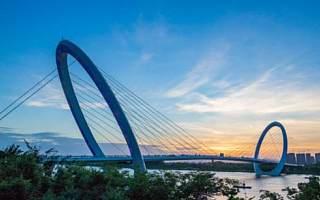 首进南京 首创高科打造河西CBD数字经济产业新高地