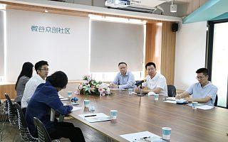 共青团广州市委副书记叶兴仁莅临微谷指导青年创新<font>创业</font>工作