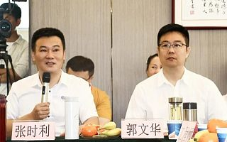 热烈祝贺翼猫科技发展(上海)有限公司售后系统升级评审会圆满成功