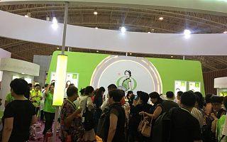 2020中国国际天然营养<font>保健食品</font>展览会