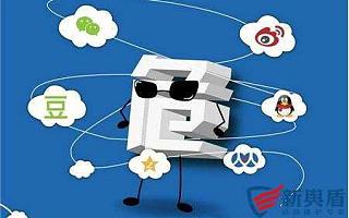 广州公关公司解决网络危机有哪些决策?