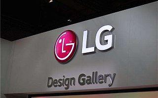 LG公司起诉土耳其家电制造商专利侵权