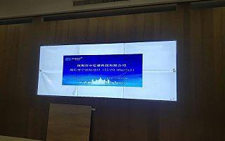 中亿睿55寸0.88mm液晶拼接屏打造广东揭阳普宁<font>法院</font>智能监控系统平台