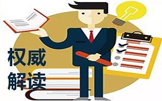 《深圳市进一步促进<font>就业</font>若干措施》延长至2020年底赶快申请吧!