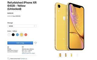 5.29虎哥晚报:苹果官方降价;安卓版微信或可每年修改个人微信号
