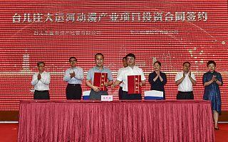台儿庄联手功夫动漫,打造伟大的世界文化遗产大运河超级IP!