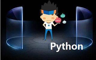 Python学习教程:手把手教你使用Flask搭建ES<font>搜索引擎</font>