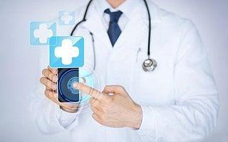 门诊管理软件基于《基本<font>医疗卫生</font>与健康促进法》,推动<font>医疗</font>机构发展