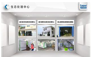陕西西咸新区开建26个重点项目 含<font>农村</font>污水及餐厨垃圾项目等