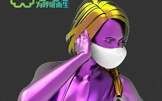 智能口罩呼吸机,为每一次呼吸,奥芯方案自主研发全新设计!