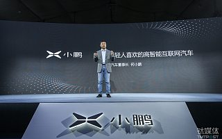 <font>小鹏</font>加速IPO,中概股危机下能否闯关成功
