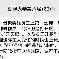 """搜狗CEO王小川超碰caoporn湖畔大学第一课笔记:可以""""开天眼"""""""