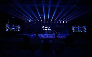 第22届浙洽会在宁波开幕,签约179个项目总投资3631亿