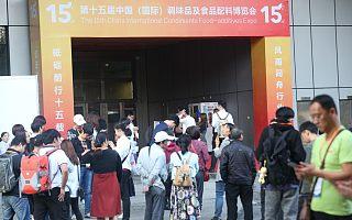 2020第十六届中国广州国际调味品食品配料展助力调味品行业发展