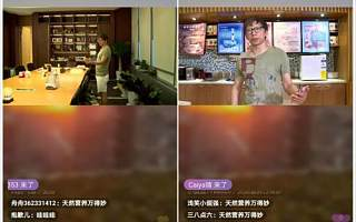 """张朝阳直播首秀背后:<font>搜狐</font>之意 不只是""""卖货"""""""