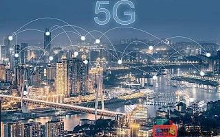 北京市发布新基建方案 推动5G+VR/AR虚拟购物等系列应用场景建设