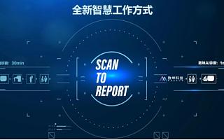 """医疗人工智能公司""""数坤科技""""完成2亿元B1轮融资"""