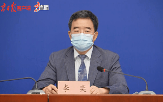 北京中小学暑假、中高考时间不变,下学期做好线上线下学习的双重准备 直击疫情