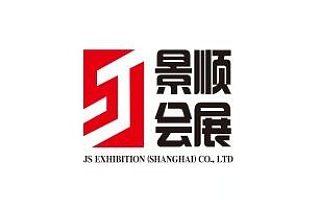 东莞工业自动化及机器人展