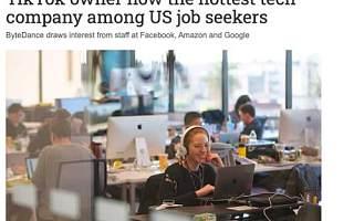 字节跳动成Facebook、谷歌和亚马逊员工跳槽最热门选择