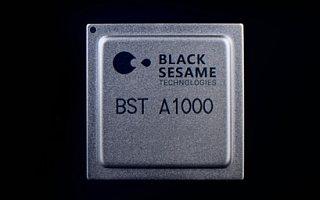 黑芝麻华山二号 A1000 芯片正式发布,算力高达 70 TOPS