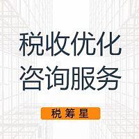深圳个独注册核定