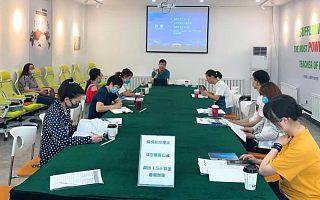 清控科创旗下沈阳科创中心举办高新技术企业培训会,助力企业创新发展