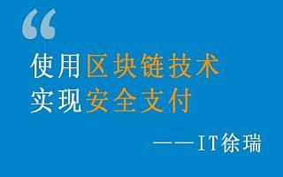 USDT承兑商支付<font>系统开发</font>-源中瑞科技