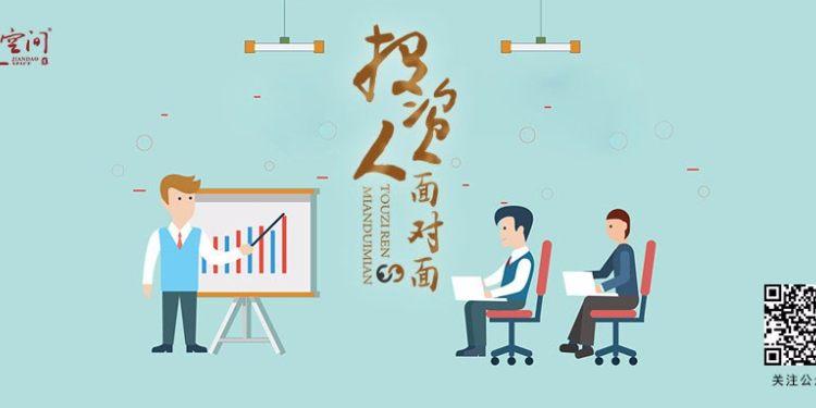《投资人面对面》第46期(线上直播间) ▎创业不易,疫情期间, 我们一直在行动!