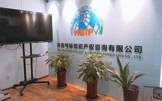 济南市<font>ITSS</font>认证标准程序