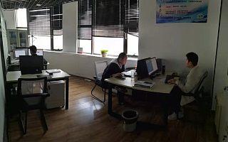 济南市<font>ITSS</font>认证的办理条件