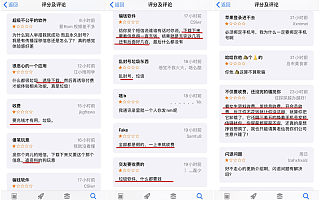 """王宇难炒社交""""夹生饭"""":探探被疑数据造假、恶意扣费 恐致资本信心不足"""