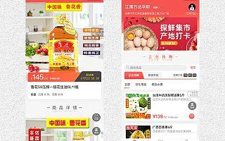 广西南宁线上卖菜管理软件 农民卖菜记账的软件