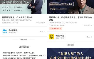 """""""姐姐爬山吗?""""热门网络IP引发""""情商课""""淘宝热卖"""