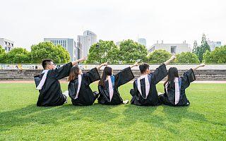 北京:中小微企业招用本市应届毕业生,每人每月补贴近3000