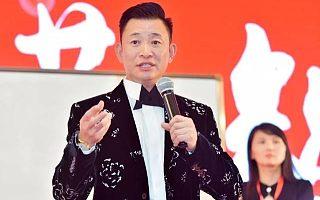 热烈祝贺翼猫科技发展(上海)有限公司荣获慈善募捐荣誉证书