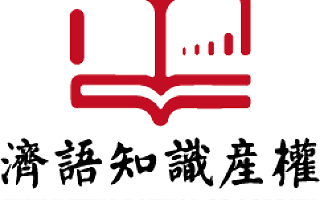 2020年浦东新区促进重点优势产业高质量发展配套支持申报工作通知