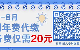关于申报2020年甘肃省专利资助奖励的通知