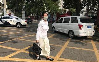 7.8虎哥晚报:俞渝现身朝阳分局;甘薇被法院限制出境