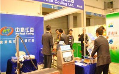 2021年上海食品饮料及制作设备展会