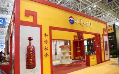2021年上海春季糖酒会_糖酒会展位如何申请?